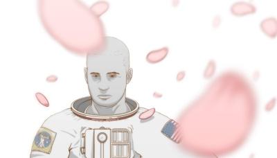 Sakura Spaceman