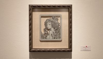 Audrey Kawasaki © Taiyo Watanabe / The Superslice