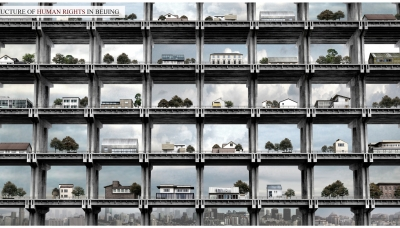 12-Human-Rights-Skyscraper-1