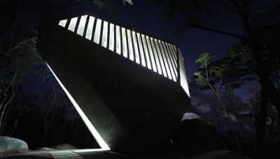 15 © Esteban Suárez