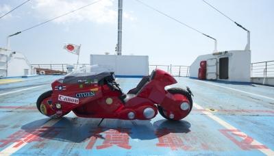 02 Kaneda's Bike