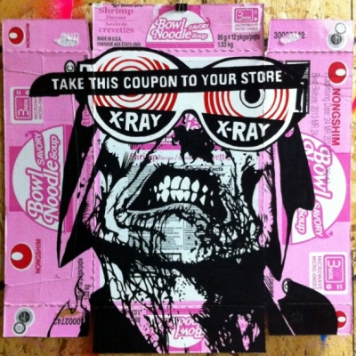 "Take This Coupon To Your Store, Acrylic on Found Product Packaging, 31.5x31.5"" Framed"