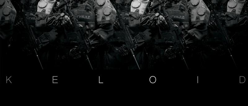 Keloid_02