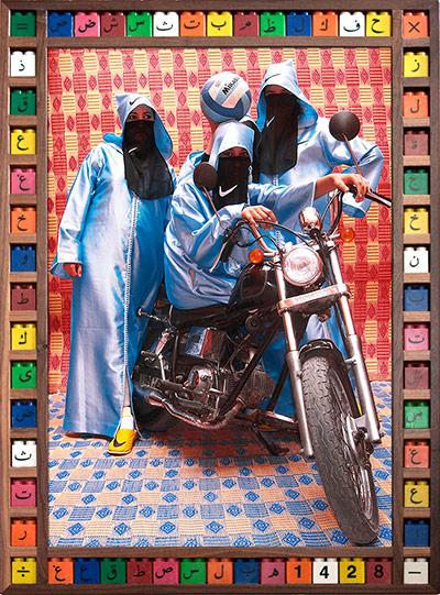 Nikee Rider
